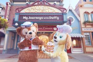 duffy and cookie