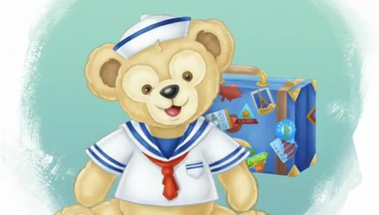 Historia de Duffy, el oso de Disney, y sus amigos